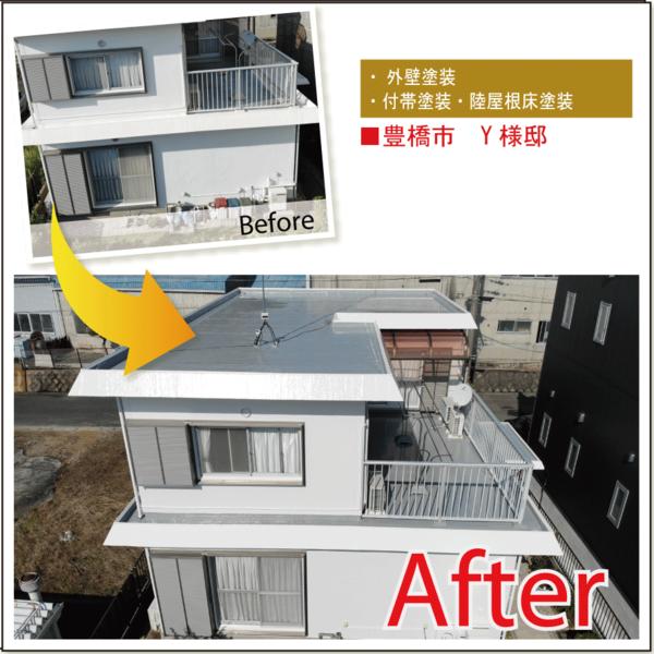 豊橋市屋根塗装 ドローン